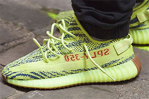 adidas yeezy boost 350 v2 semi frozen yellow release